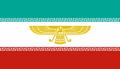IranDemocraticRepublicFlag.png