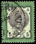 Iran 1880 Sc45 used.jpg