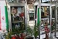 Iran IMG 3450 Tehran (2864781501).jpg