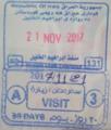 Iraqi Kurdistan Entry stamp.png
