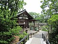 Itsukushima jinja Kyoto Gyoen 008.jpg