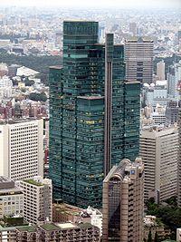 Izumi Garden Tower from Tokyo Tower.jpg