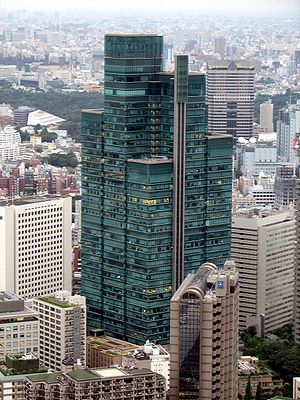Avex Group - The Izumi Garden Tower in Roppongi. Avex Group moved to the 36th floor of the tower on October 1, 2014.