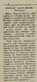 Józef Piłsudski - Dno oka, Kurjer Wileński 1929, nr 80 page02-01.png