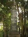 Jüdischer Friedhof St. Pölten 002.jpg