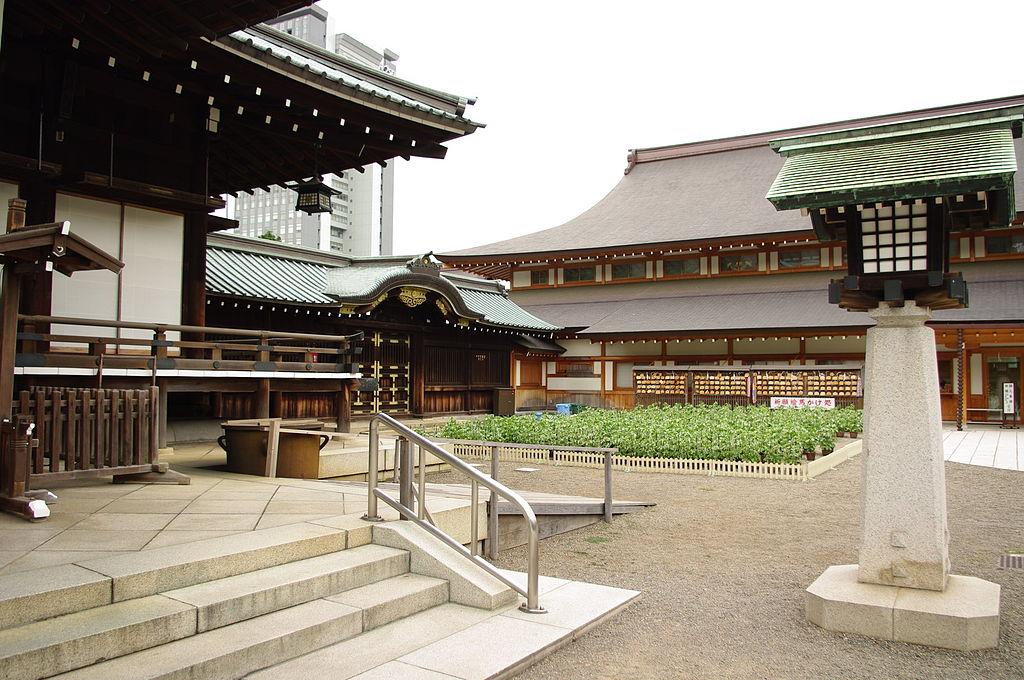1024px-JP-tokio-yasukuni.jpg