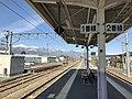 JR-EAST Hitoichiba-Station Platform.jpg