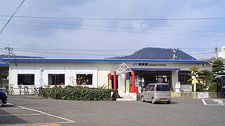 Kinashi Station Railway station in Takamatsu, Kagawa Prefecture, Japan