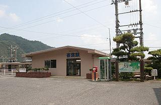 Gōkei Station Railway station in Sōja, Okayama Prefecture, Japan