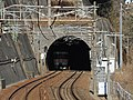JR Central Aigi tunnel.jpg