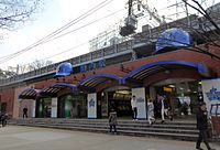 JR Kannai Station.JPG