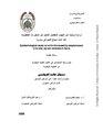 JUA0663060.pdf