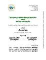 JUA0663346.pdf