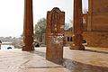 Jaisalmer-forts and palaces 39.jpg