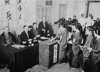 Women's suffrage in Japan - Women voting in Japan during the Taishō period.