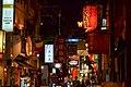 Japanese Lanterns In Osaka (254930013).jpeg