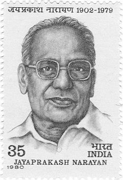 Jayaprakash Narayan 1980 stamp of India bw.jpg