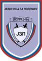 Jedinica za podršku Republika Srpska.png
