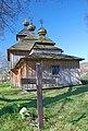 Jedlinka, cerkiew Opieki Bogurodzicy (HB5).jpg