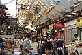 Jerusalem, Mahane Yehuda Market IMG 2477.JPG