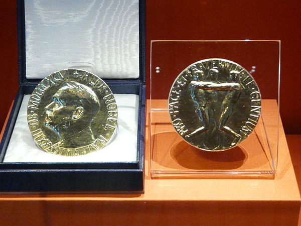 Obverse and reverse of the Nobel Peace Prize Medal Jimmy Carter Library and Museum 145.JPG