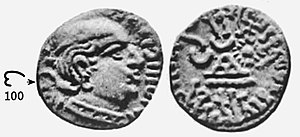 Jivadaman - A coin dated to the beginning of the first reign of Jivadaman, in the year 100 of the Saka Era.