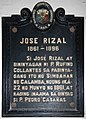 Jose Rizal historical marker at Calamba Church.jpg
