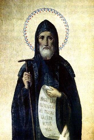 Job of Pochayiv - Icon of Saint Job of Pochayiv.