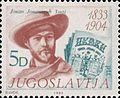 Jovan Jovanović Zmaj 1983 Yugoslavia stamp.jpg