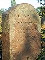 Juedischer-Friedhof-Beuel Sep-2020 13.jpg