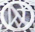 Justinian monogram in Hagia Sophia.jpg