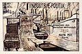 KAS-Industriepolitik-Bild-15707-1.jpg