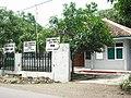 KUA (Kantor Urusan Agama) Luragung - Sindangsuka, Luragung, Kuningan - panoramio.jpg