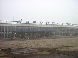 Адреса авиакасс города Кирова.