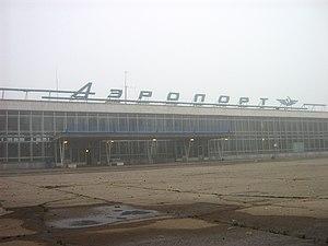 Pobedilovo Airport - Image: KVX03