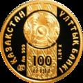 KZ-2009-100tenge-Uncia-a.png