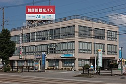 Kaetsuno Bus Headquarters.jpg