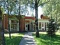 Kafejnīca Širhans, Rīga, Latvia - panoramio.jpg