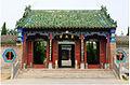 Kaifeng east mosque.jpg