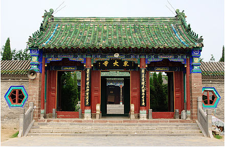 One of Kaifeng's many women's mosques Kaifeng east mosque.jpg
