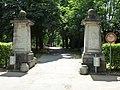 Kaiser-Friedrich-Park Eingang - panoramio.jpg