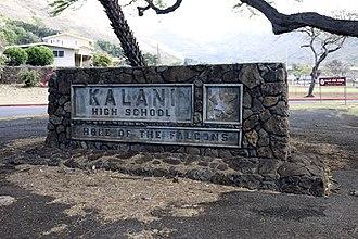 Kalani High School - Image: Kalani High School Rock Wall