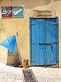 Kalavasos Door02.jpg