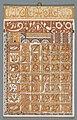 Kalender 1900, RP-P-1969-258.jpg