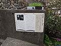 Kami Shima , 神島 洗濯場 - panoramio - z tanuki.jpg