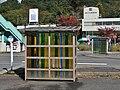 Kan-etsu Kotsu Kamigawara Bus Stop.jpg