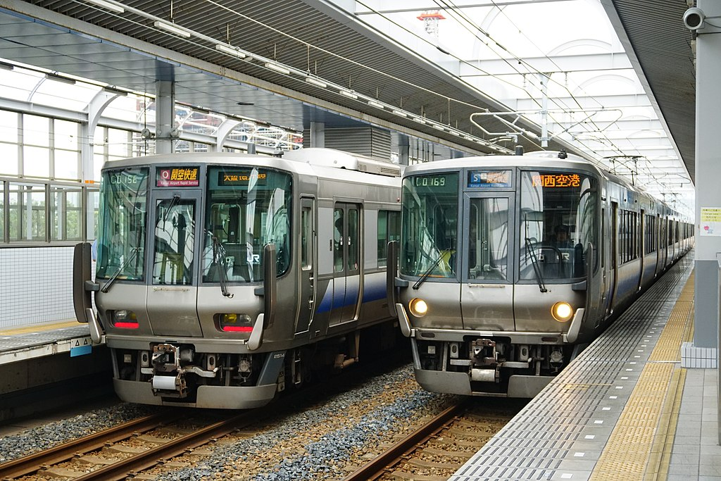 Kansai Airport Rapid Service at Rinku-town Station