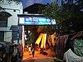 Kashi Mitter Burning Ghat 2.jpg