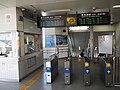 Katahama-Sta-Gate.JPG