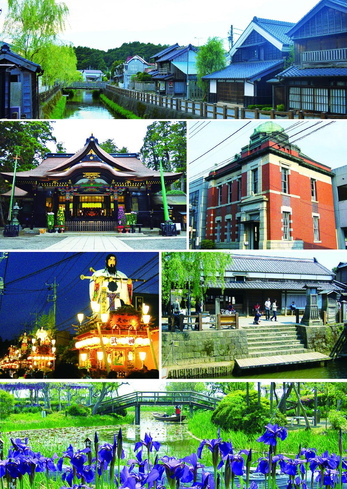 香取 市役所